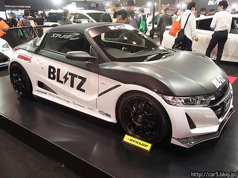 BLITZ_S660_specC_01