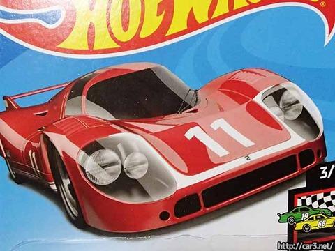 ホットウィールのポルシェとジェイダの日産GT-R(R35)BEN_SOPRA_02