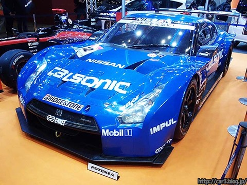 CALSONIC_IMPUL_GT-R_SUPER_GT500_2013_01