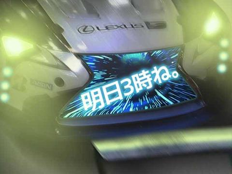 レクサス・ディスプレイグリル・拡大3