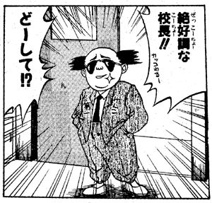 yuruyuru0248