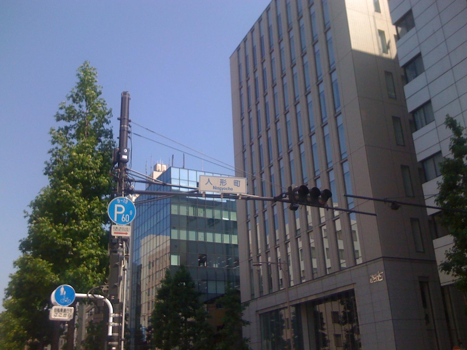 COFFEE ロン(人形町)