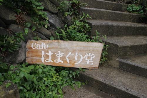 SENDAI1408_04
