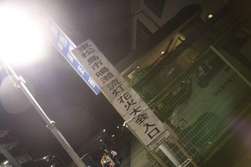 SENDAI1408_01