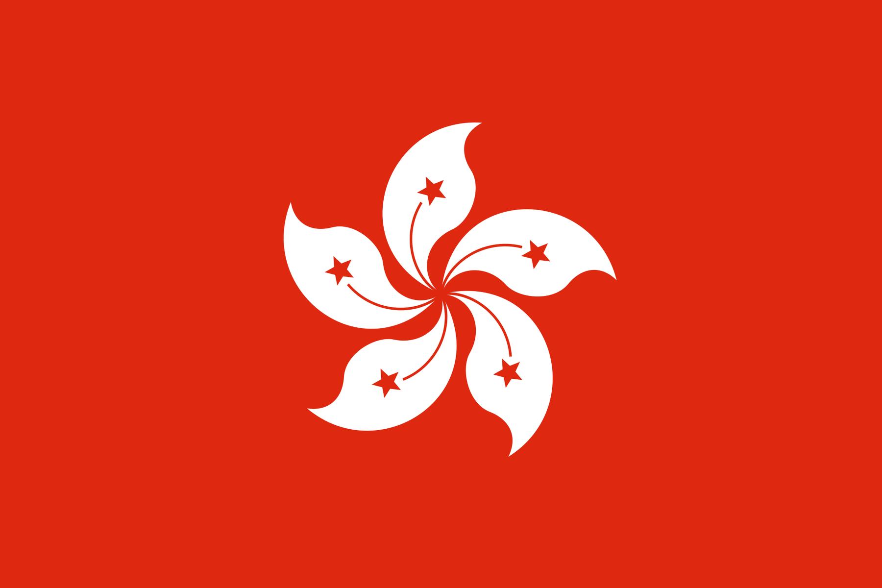 2000px-Flag_of_Hong_Kong.svg