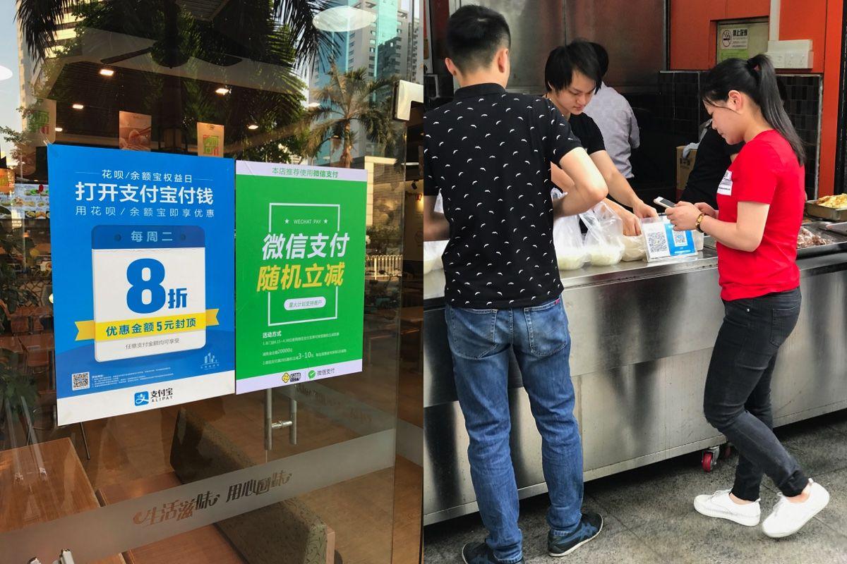 中国QRコード決済