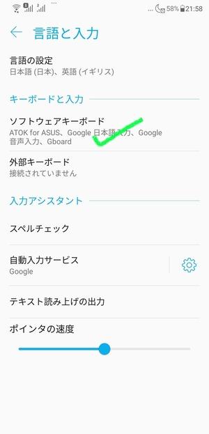 Screenshot_中国語手書き2
