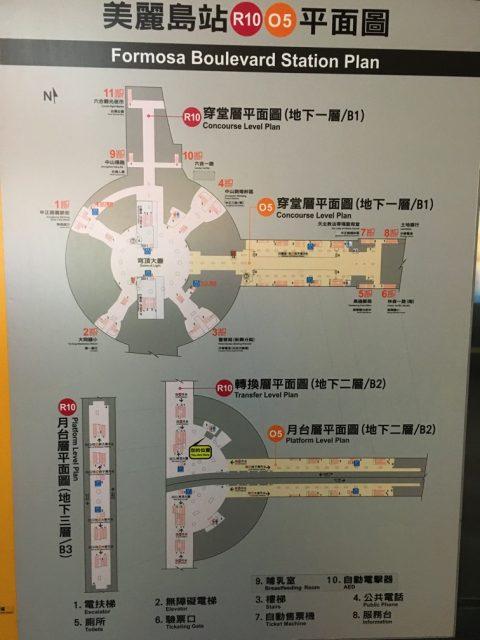 「美麗島駅」