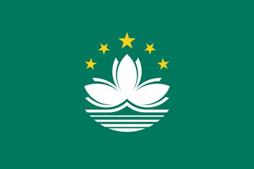 520px-Flag_of_Macau