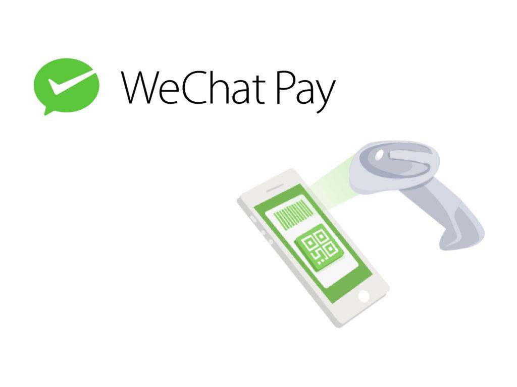 WeChatPay.001