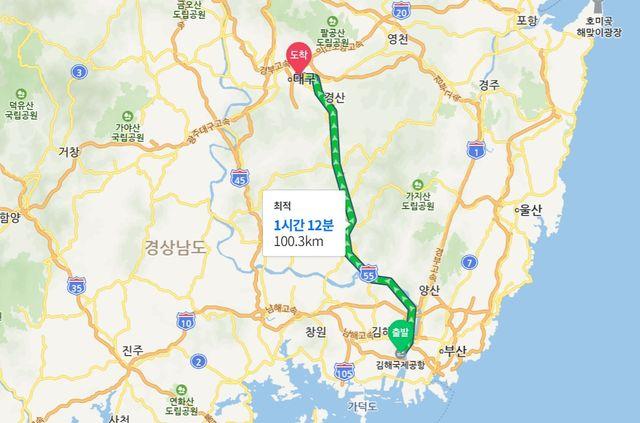 金海国際空港→東大邸