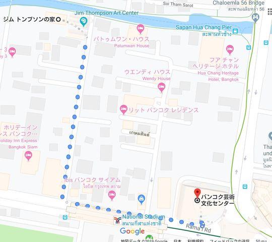 ジムトンプソン→芸術文化センター