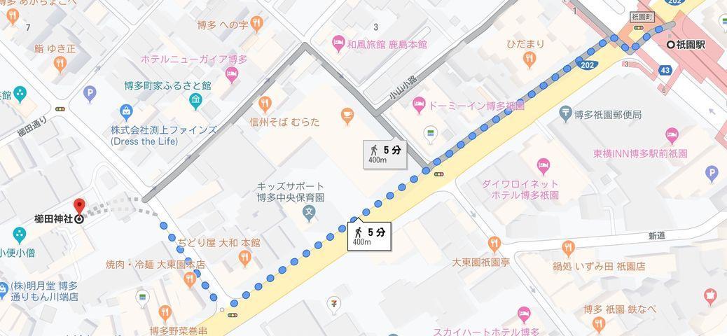 地下鉄祇園駅→櫛田神社