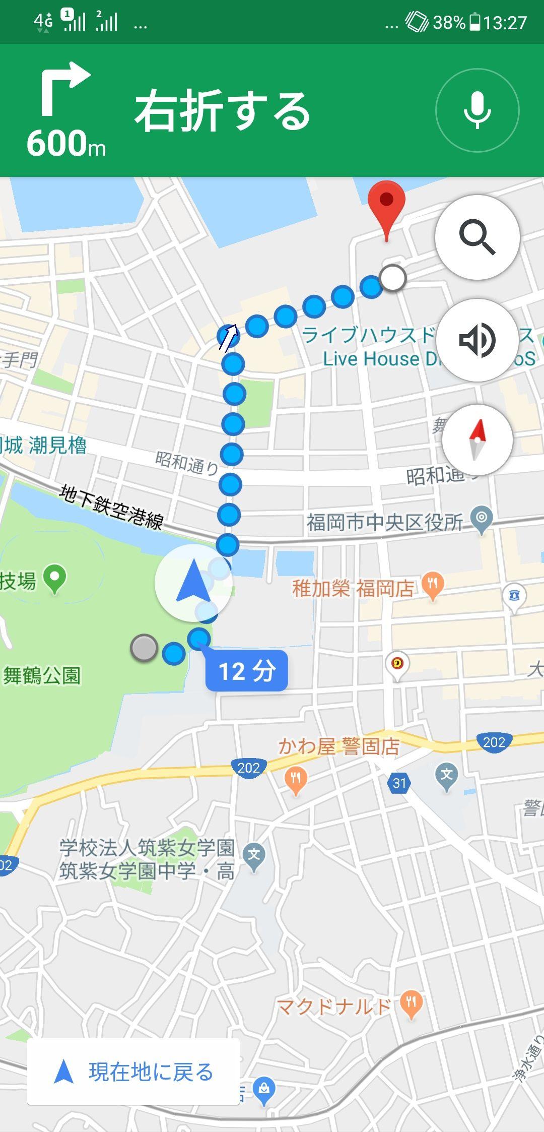 Screenshot_20181107-132746