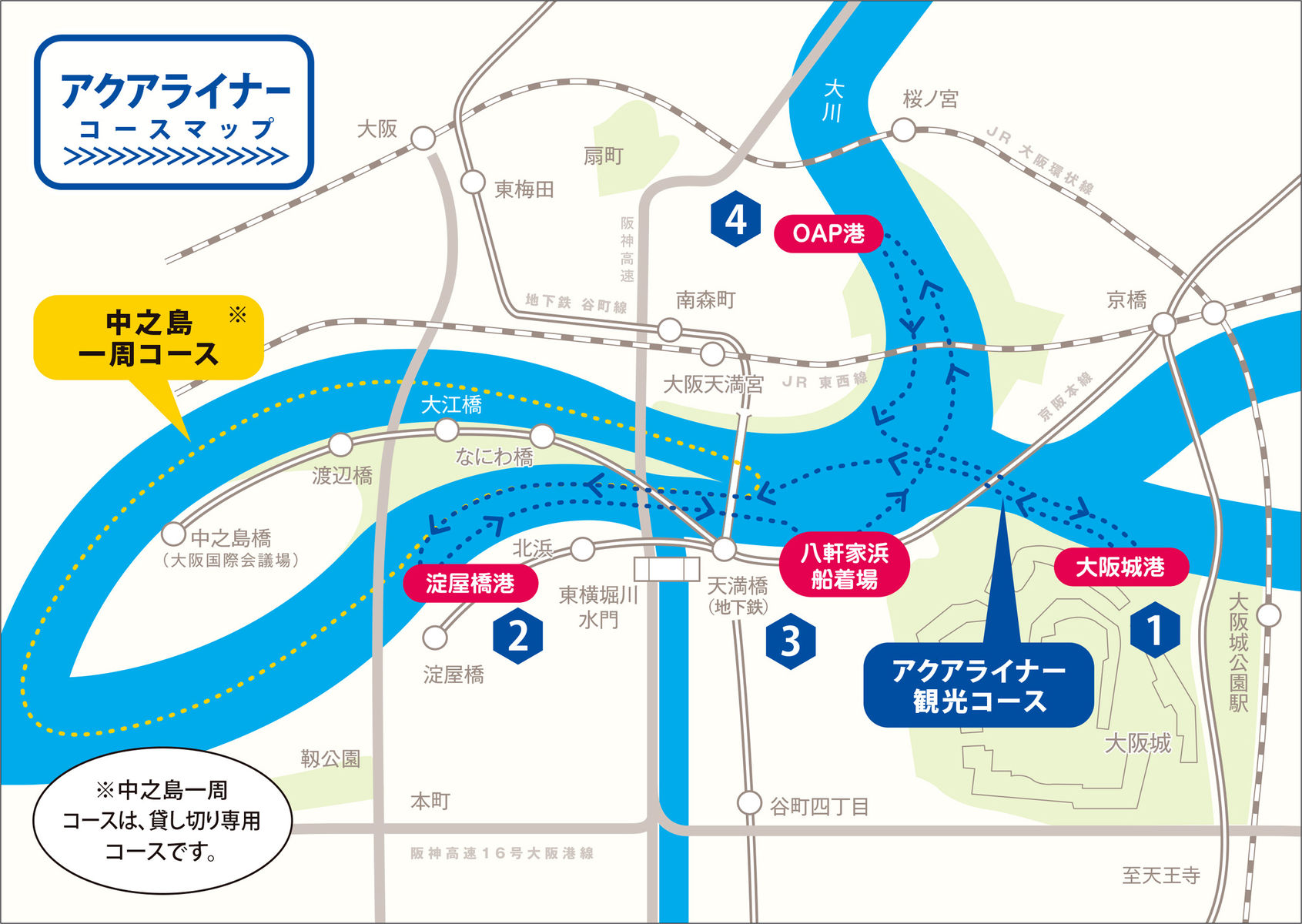 大阪水上バスマップ