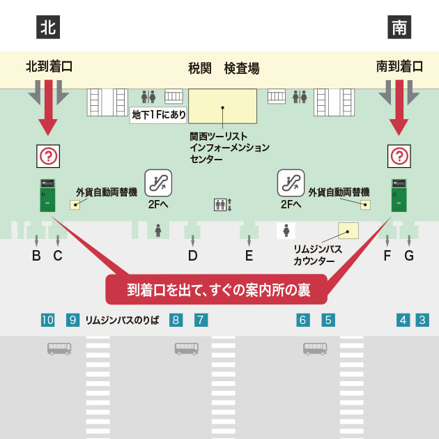 map_Kansai_Arrival_jp