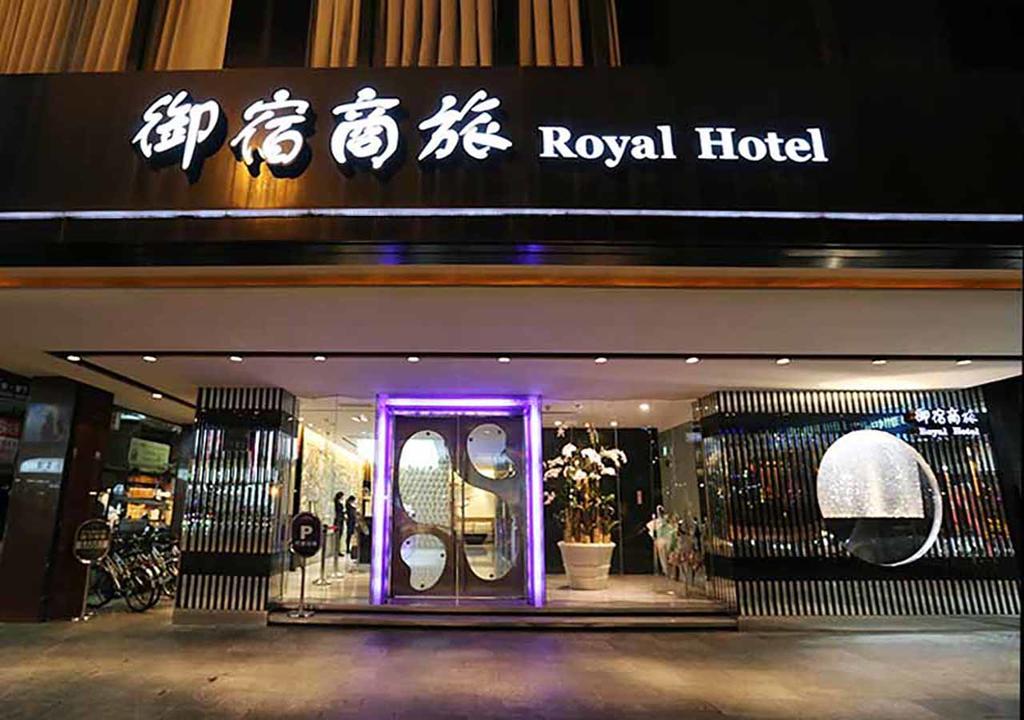 Royal Group Chang