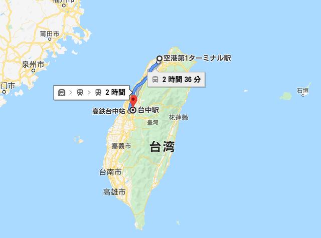 桃園国際空港→台中駅