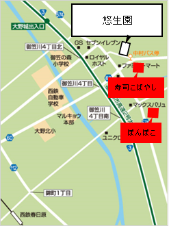 寿司こばやし地図