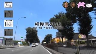 uta-sagamihara
