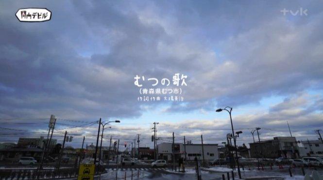 ドーンof巨神兵2019 : むつの歌