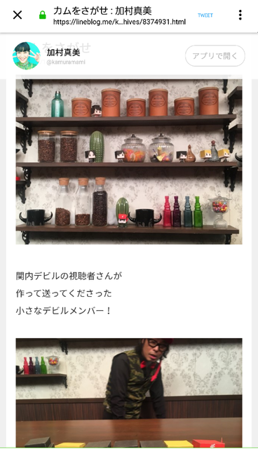 Screenshot_20180313-000036~01