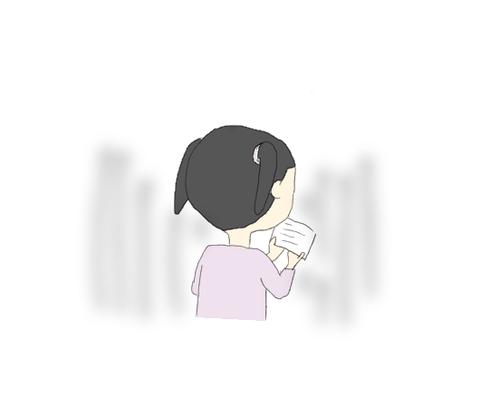 6ACFE41C-4844-4663-B2AD-16510D89B415