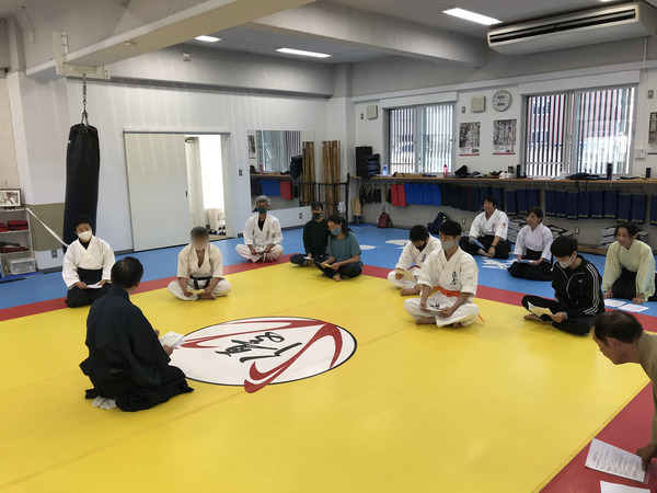 yosizumi zagaku修正