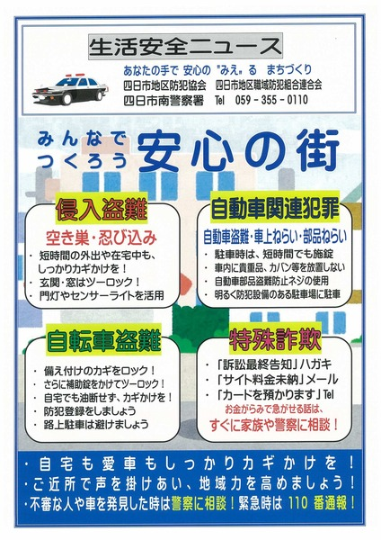 scan-26-2