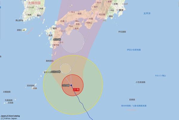 台風20180903