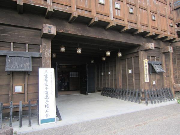 松阪大会 008