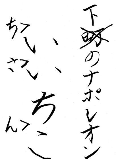 iichiko2