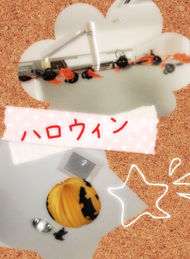 2012-09-12 23:30:40 写真1
