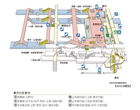 日暮里駅構内図