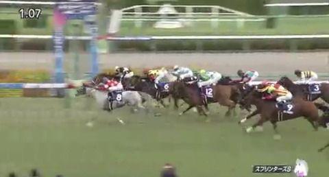 スプリンターズS(G1) レッドファルクス(Mデムーロ)馬群を割って強烈末脚!連覇達成