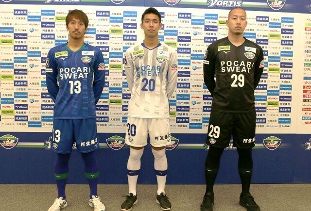 徳島ヴォルティスが2020シーズン新ユニフォームを発表 渦巻き模様&クラブ初のストライプ柄に