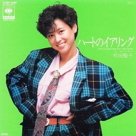 松田聖子のハートのイアリングは佐野元春が偽名で作曲したって知ってた?