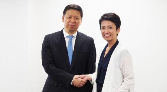 【民進党HP】蓮舫代表、宋濤・中国共産党中央対外連絡部長と会談