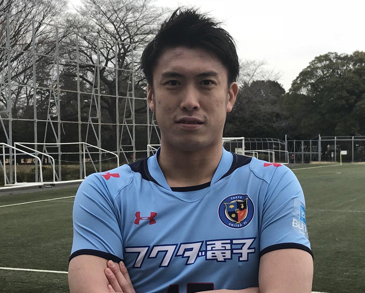 名古屋グランパス退団のMF田鍋陵太が関東1部の東京ユナイテッドFCへ加入決定 岩政大樹とチームメイトに