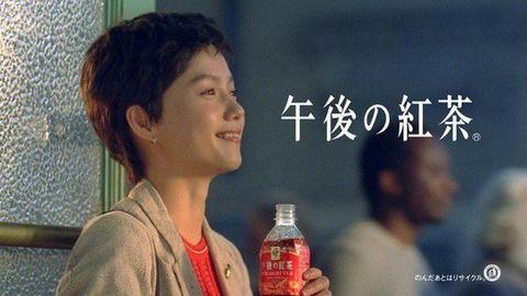 宮崎あおい 新CMでベリーショートヘアに(画像あり)