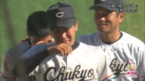 堂上直倫、堂林翔太、伊藤隼太、関根大気の愛知県出身ポンコツ野手カルテット