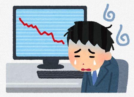<株価急落>いよいよバブル崩壊は近いのか