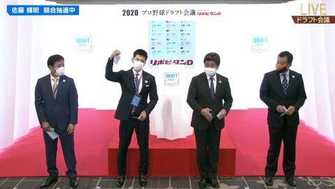 【悲報】原辰徳さんドラフトくじ引き1勝11敗ωωωωωωωωωωωωωωω