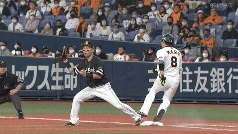 【悲報】丸佳浩、日本シリーズ9連敗wwywywywywywywywywywywywy