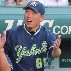 【悲報】ヤクルト元1軍投手コーチ田畑一也さん、やっぱり無能だった