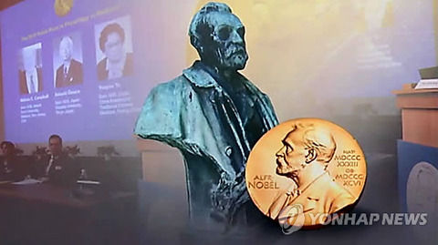 【韓国の反応】ムンジェインのノーベル賞推進団体、発足から一日で解散を発表