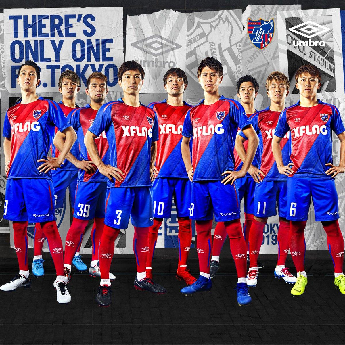FC東京が2019シーズン新ユニフォームを発表 9年ぶりの胸スポンサー変更で「XFLAG」に