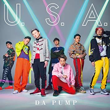 【悲報】2018年に流行った歌、DA PUMPのU.S.A.しかない