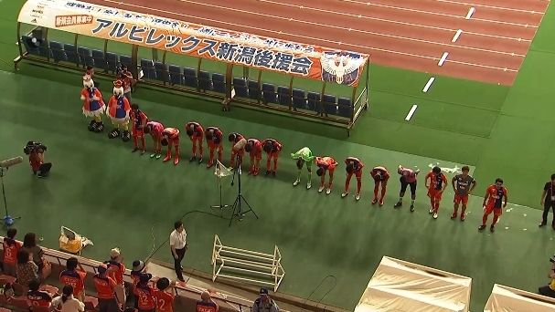 【J2第21節 新潟×水戸】2003年以来15年ぶりの対戦は1-1痛み分け 新潟はホームで3か月勝利なしに