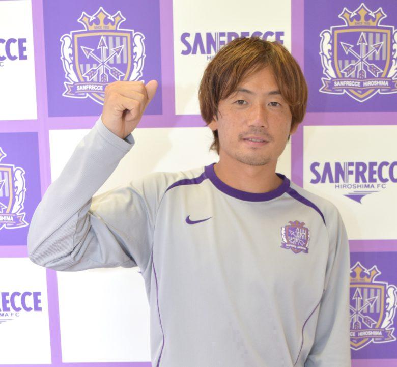 横浜F・マリノスがサンフレッチェ広島DF和田拓也を完全移籍で獲得へ DF高野遼の長期離脱で緊急補強